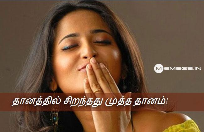 Kathal poem tamil kathal kavithai download kathal hikoo images tamil kathal kathal reactions thecheapjerseys Gallery